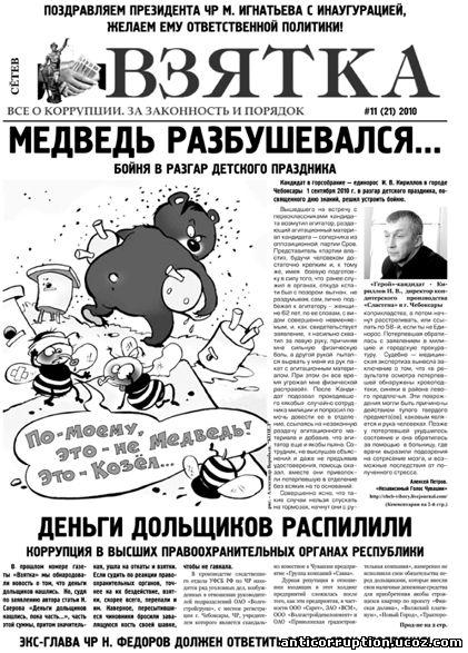 проститутки москвы пышки